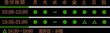 03-3424-3700