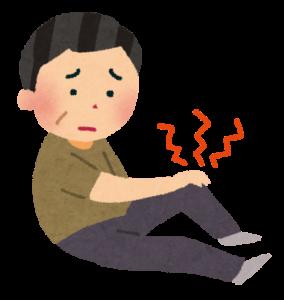 膝が痛い男性のイラスト